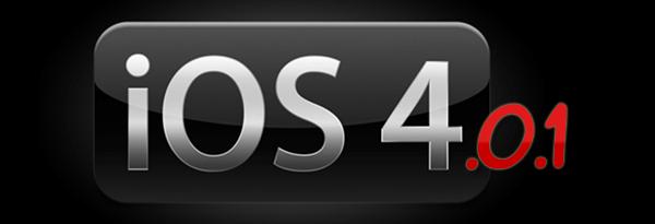 Photo of Rumor: iOS poderá receber atualização 4.0.1 já na semana que vem