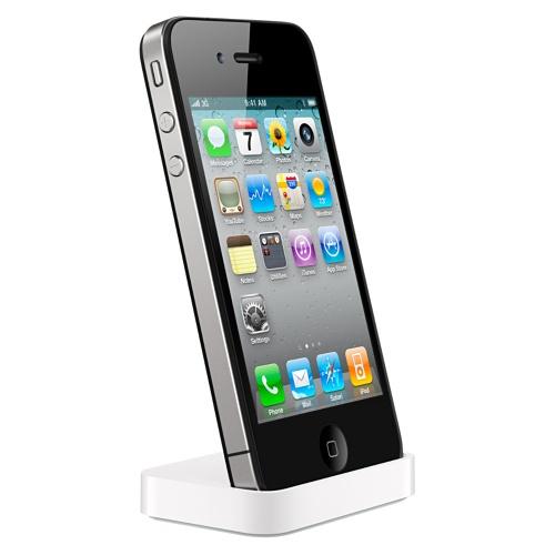 Photo of Bumpers da Apple e Dock para iPhone 4 já começam a ser vendidos oficialmente no Brasil