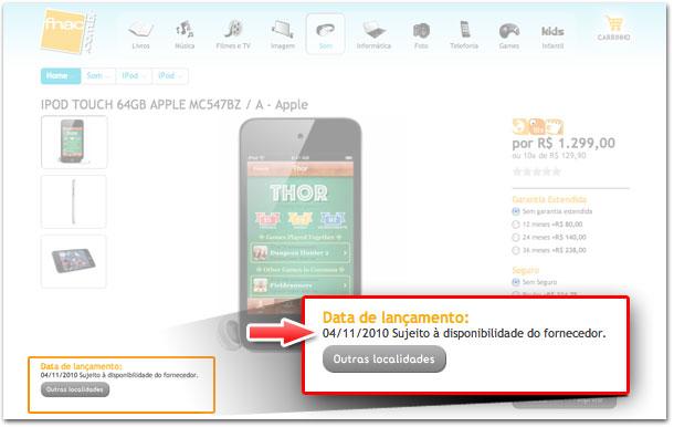 Photo of Site da FNAC Brasil anuncia lançamento do iPod touch 4g para o dia 4 de novembro