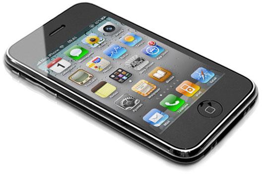 Photo of [tutorial] Aprenda a ativar a imagem de fundo no iPhone 3G e iPod touch 2G, sem jailbreak
