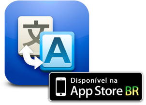 Photo of Google Tradutor vira aplicativo para iOS, com reconhecimento de fala