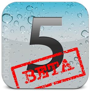 iOS 5 beta