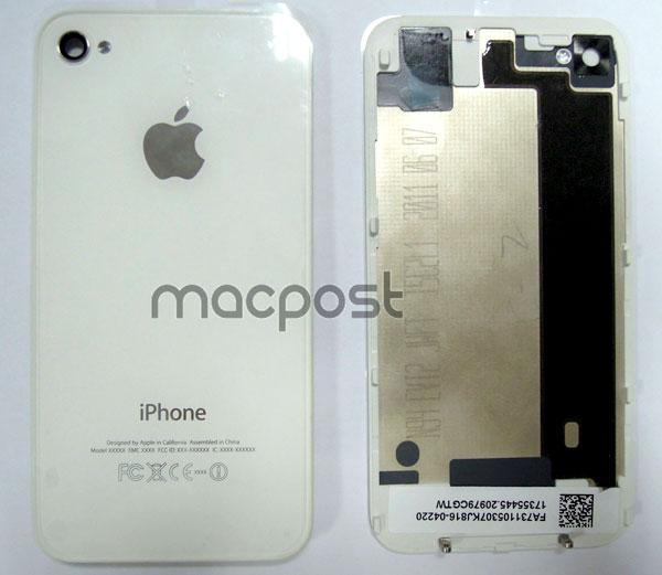 Photo of [rumor] Partes de um suposto iPhone 5 aparecem na net