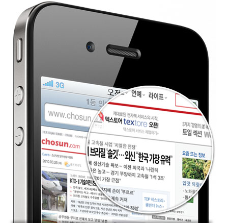 Photo of Coreia do Sul obriga Apple a se adaptar às leis locais sobre garantia do iPhone