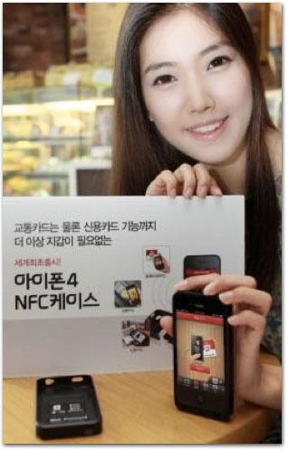 Photo of Coreia terá solução própria para tecnologia NFC no iPhone 4