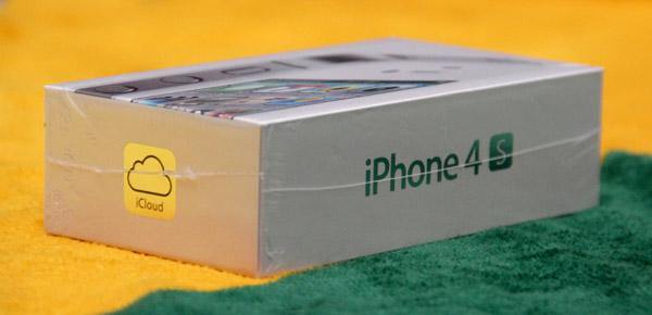 Photo of Lista de novidades do iOS 9 que NÃO funcionarão no iPhone 4S