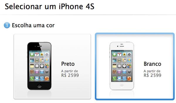 Preço na Apple Store Online