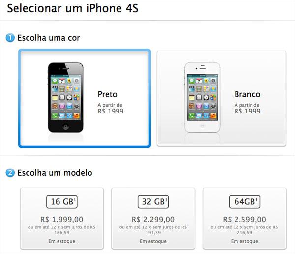apple store iphone 6 prezzo