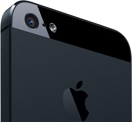 5efee88f569 Nenhuma surpresa  Apple lança iPhone 5