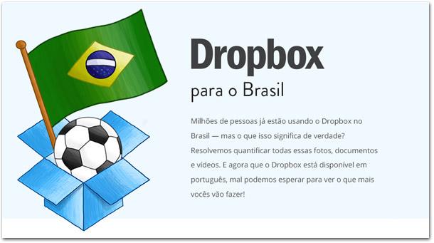 Dropbox no Brasil