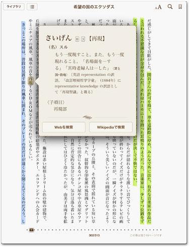 Livros em japonês