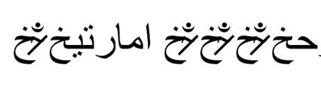 arabicscript