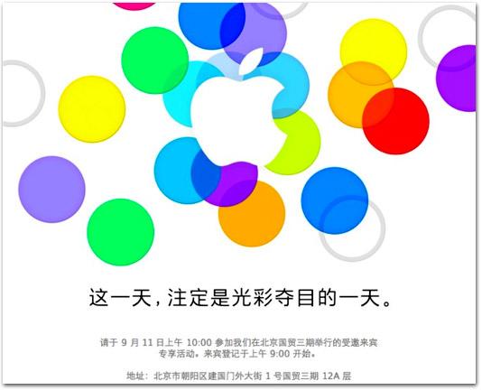 Evento na China