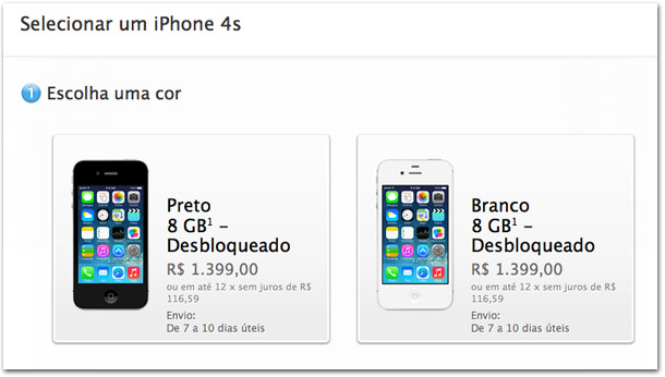 Photo of Apple Store Online brasileira já vende o iPhone 4S de 8GB mais barato