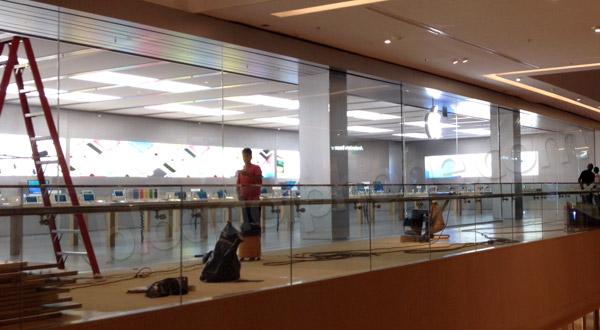 Apple Store do Rio
