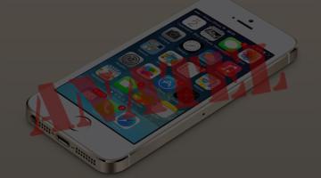 iPhone Anatel