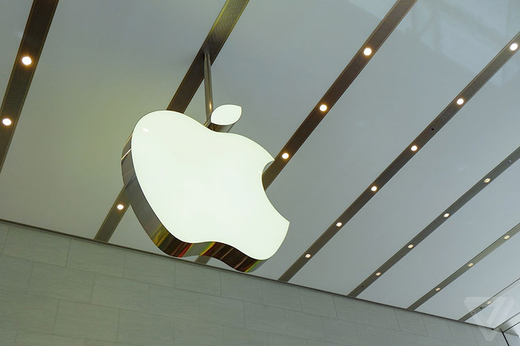 Photo of Resultados Fiscais da Apple mostram crescimento na venda de iPads