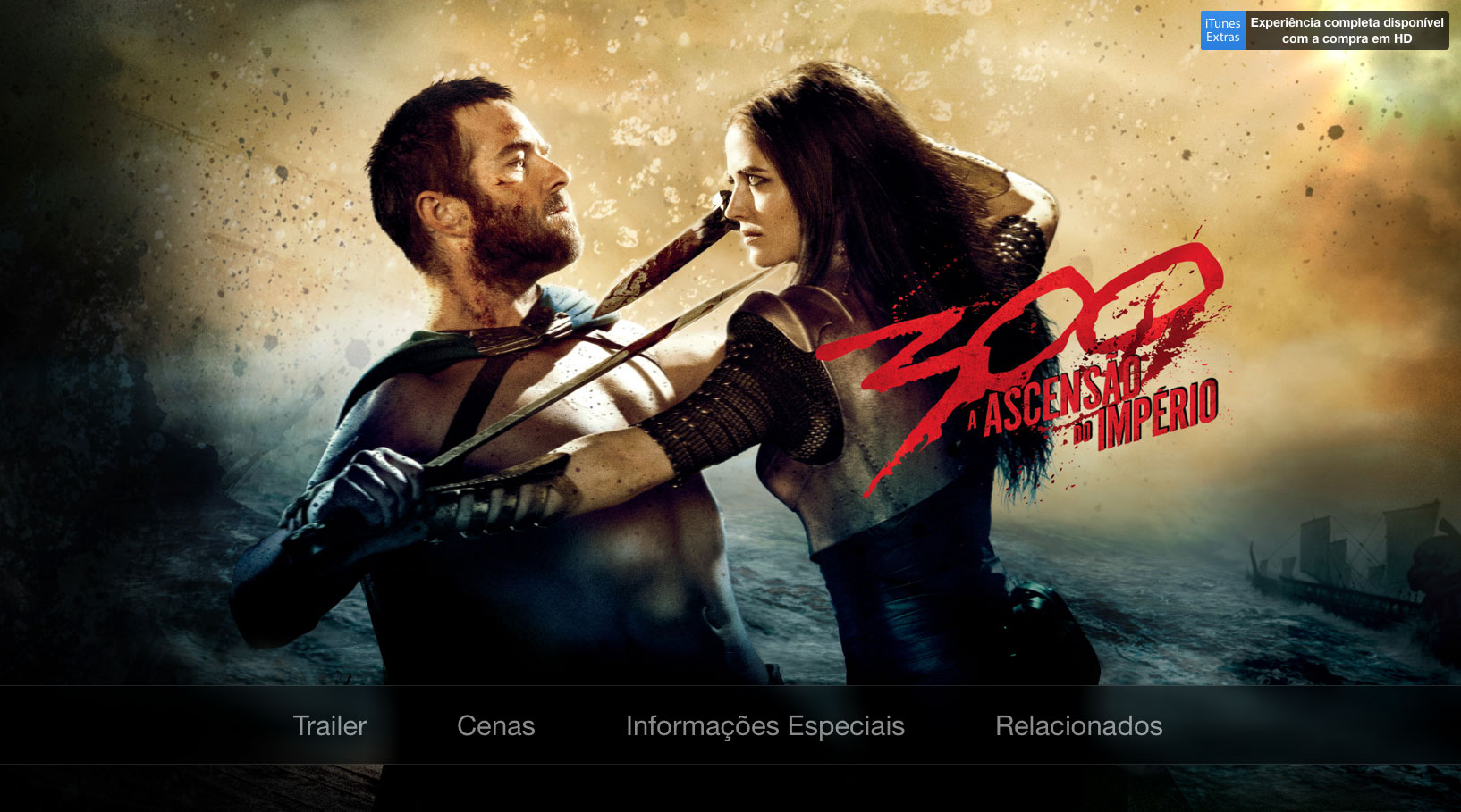 extras_300