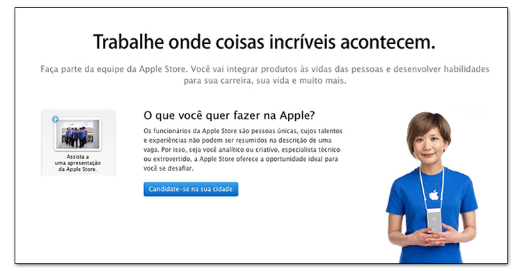 Vaga no site