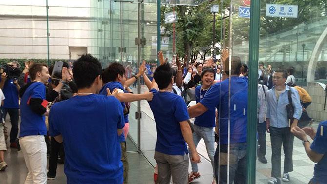 High Fives em Tóquio