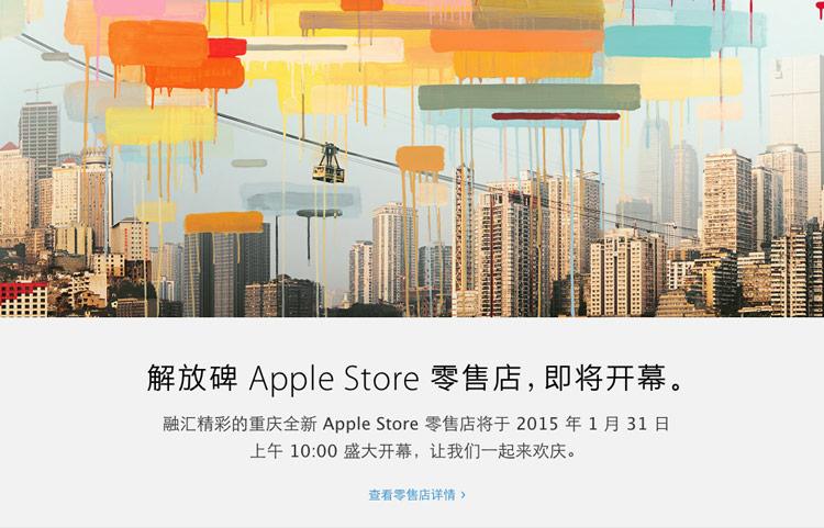 Photo of Apple divulga vídeo de painel artístico em frente a mais uma loja a ser inaugurada na China (Atualizado)