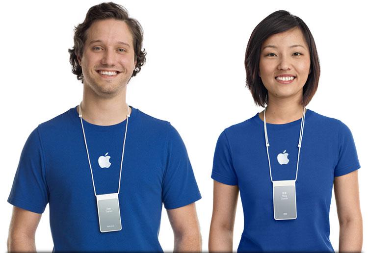 Uniforme Apple Store