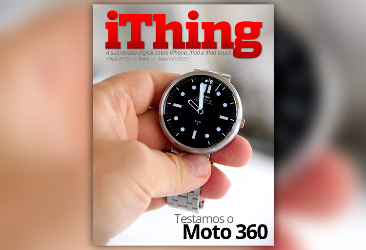 Photo of Testamos o Moto 360, confira!