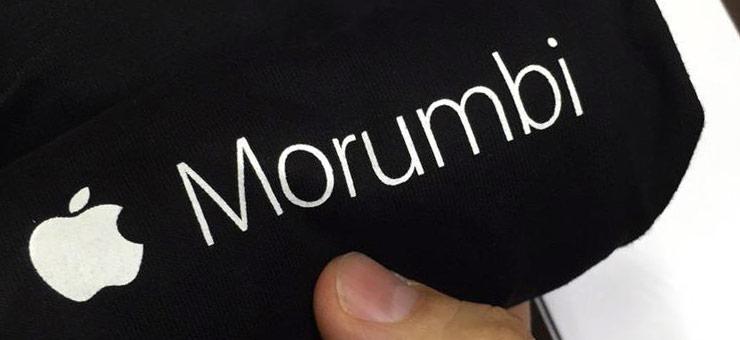 Camiseta Morumbi