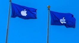 Bandeiras Apple