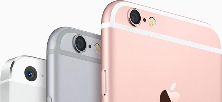 Photo of Teste iPhone 6s: comparativo com as câmeras fotográficas do aparelho