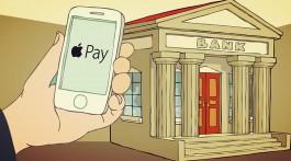 Apple Pay Bancos