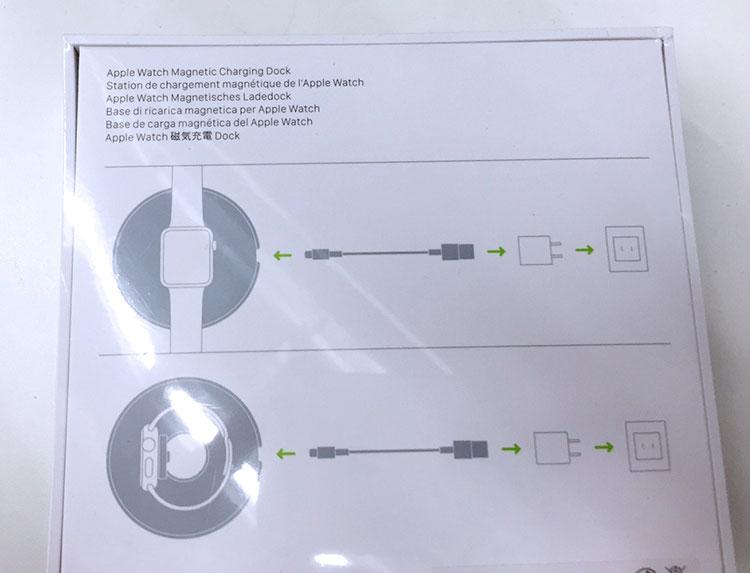 Apple cria um dock carregador para o Watch