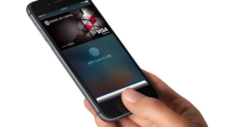 Apple Pay China
