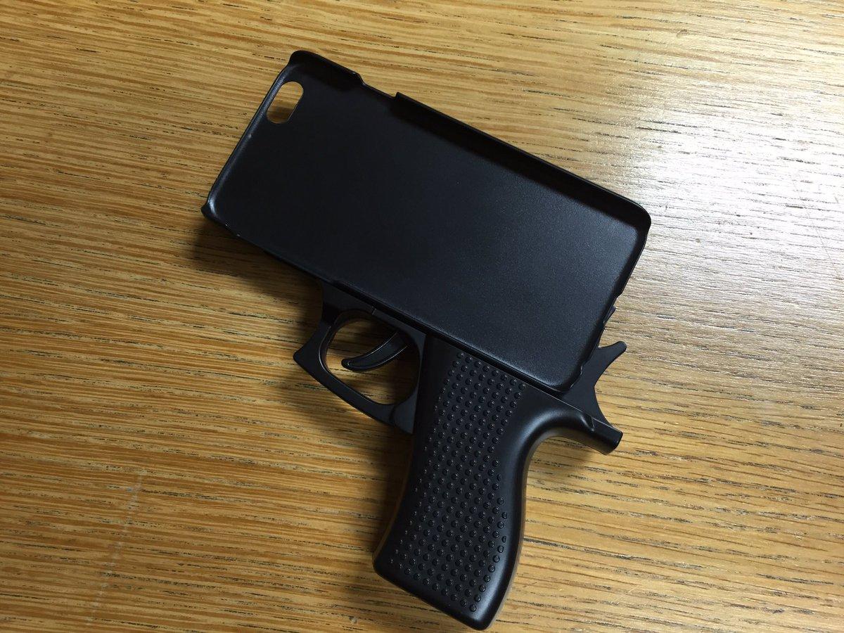 Arma case