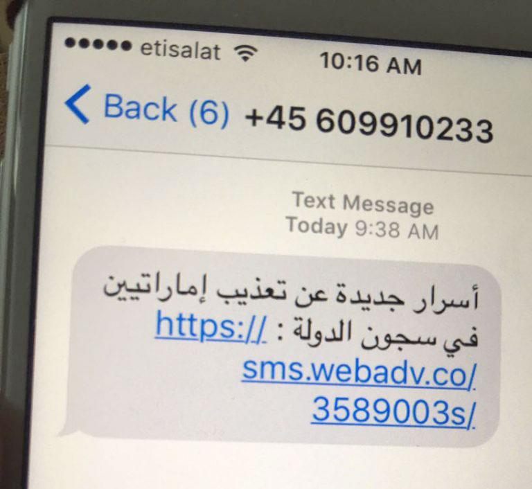 SMS_Mansoor