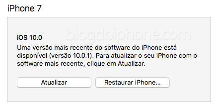 iTunesiOS