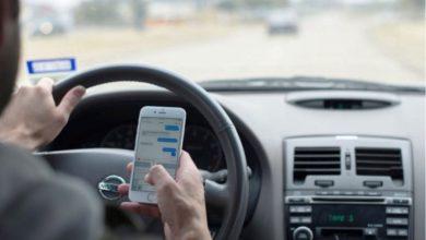 Photo of Nova lei francesa proíbe motorista de usar celular mesmo com o carro parado