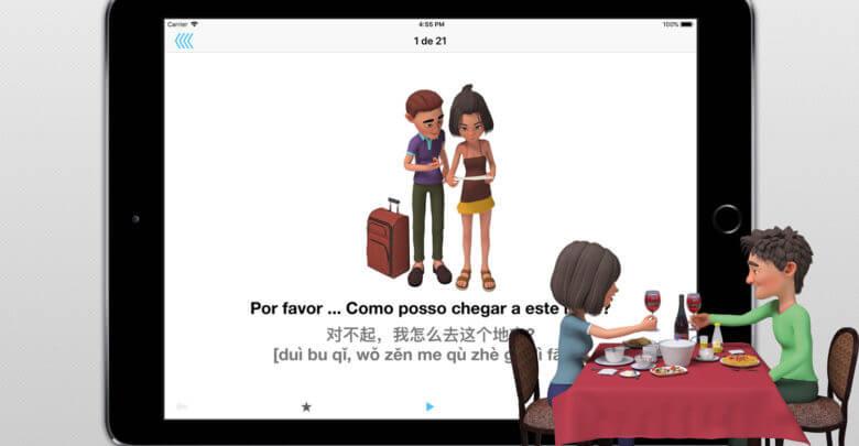 Photo of Aplicativo Tradutor de Viagem por menos de 1 real até o final desta semana