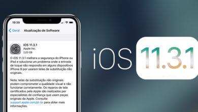 Photo of iOS 11.3.1 está disponível para todos os usuários