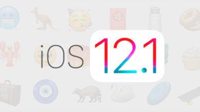 Photo of Confira tudo o que muda no iOS 12.1
