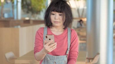 Photo of Veja como funciona o cadastro para parar de receber ligações indesejadas de telemarketing no seu iPhone