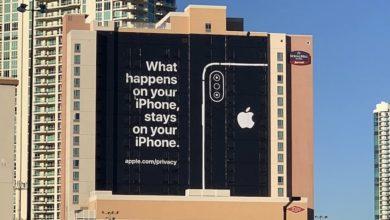 Photo of Mesmo sem estar na CES, a Apple se faz presente em Las Vegas