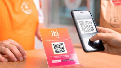 Photo of Banco Itaú irá lançar uma carteira digital de pagamentos, estilo PicPay