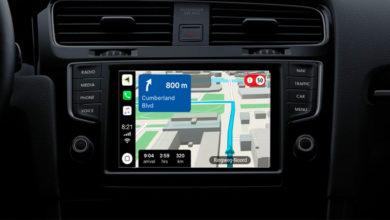 Photo of Aplicativo TomTom finalmente ganha compatibilidade com o CarPlay