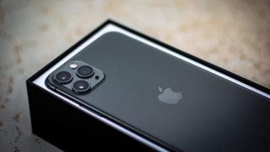 Photo of Fast Shop promete entregar iPhone 11 em até 2h em São Paulo