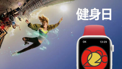 Photo of Apple Watch terá desafio exclusivo para habitantes da China